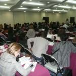 семинар Кодекс на труда 2014