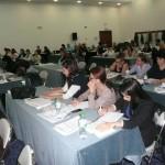 трудово право семинар 2014, семинар по прилагането на Кодекса на труда 2014